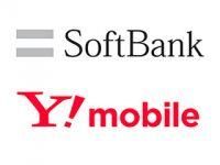 Y!mobile、PHS → ケータイ・スマホ乗り換えで国内通話が無料に