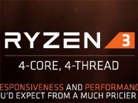 AMD、「Ryzen 3」を27日11時に国内販売 - 4コア搭載のメインストリームCPU