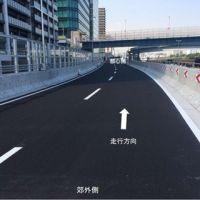 首都高速道路、9/14に羽田線(上り)東品川付近をう回路に切り替え
