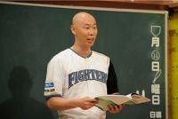 元プロ野球選手・森本稀哲、スーパースター・新庄剛志に憧れ金銭感覚が崩壊