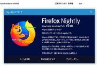 Mozilla、Firefox Nightly57.0に高速「Quantum CSS」エンジン搭載