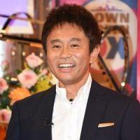 浜田雅功、将来の理想はセミリタイア「巨泉さんみたいな生活したい」