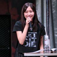 佐野ひなこも大興奮の要素が満載! TGS2017今から始める『LET IT DIE』ステージ