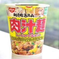「肉汁麺ススム」の味がカップ麺で登場!! 卵黄だれでご飯も進む