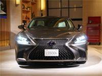 いよいよ発売のレクサス新型「LS」は高級車のイメージを変えられるか