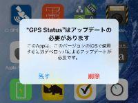 名前に雲マークの付いたアプリがあります!? - いまさら聞けないiPhoneのなぜ