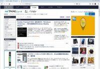 【先週の注目ニュース】超高速化したFirefox 57(11月13日~11月19日)