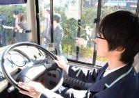 IoTや顔認証で路線バスのヒヤリ・ハット予備軍を把握 - KDDIと小湊鐵道