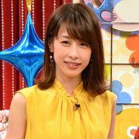 加藤綾子、クリスマスは海外で「ムチュムチュしたい」