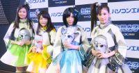 iiyama PC×仮面女子の新ユニット「無限女子」始動! - AKIBAに絶叫がこだまする