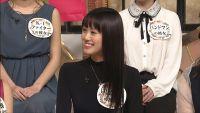 いしだ壱成の23歳年下彼女がバラエティ初登場! デート動画初公開