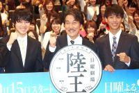 『陸王』第9話は15.7%、役所広司VS松岡修造の熱い戦いに反響