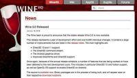 Wine 3.0公開、グラフィック機能強化