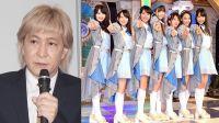 小室哲哉が引退表明、企画参加『ラストアイドル』は対応検討中