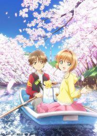 さくらと一緒に桜の街へ! 「CCさくら」と「千代田のさくらまつり」がコラボ