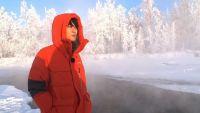 若手俳優・入江甚儀、初海外で世界一の極寒村へ「トイレは命取り」
