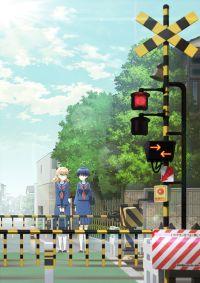 TVアニメ『踏切時間』、4月放送開始! キービジュアルや追加キャストを公開