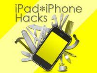 急いでiPhoneの画面を、自然に隠すにはどうしたらいい?
