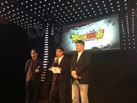 映画『ドラゴンボール超』、GDCで全世界初公開の海外版特別映像公開