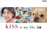 キヤノン、女優の竹内結子さんが登場する「EOS Kiss M」Webムービー