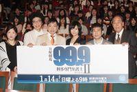 『99.9』全話平均視聴率17.6%で冬ドラマトップ! 月9は最下位に