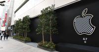Apple 新宿は「人が集う街の広場」に、新形態の店舗に注目