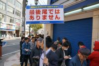 ドスパラなんば店、新装オープン! - 開店前に150人以上の行列が!!