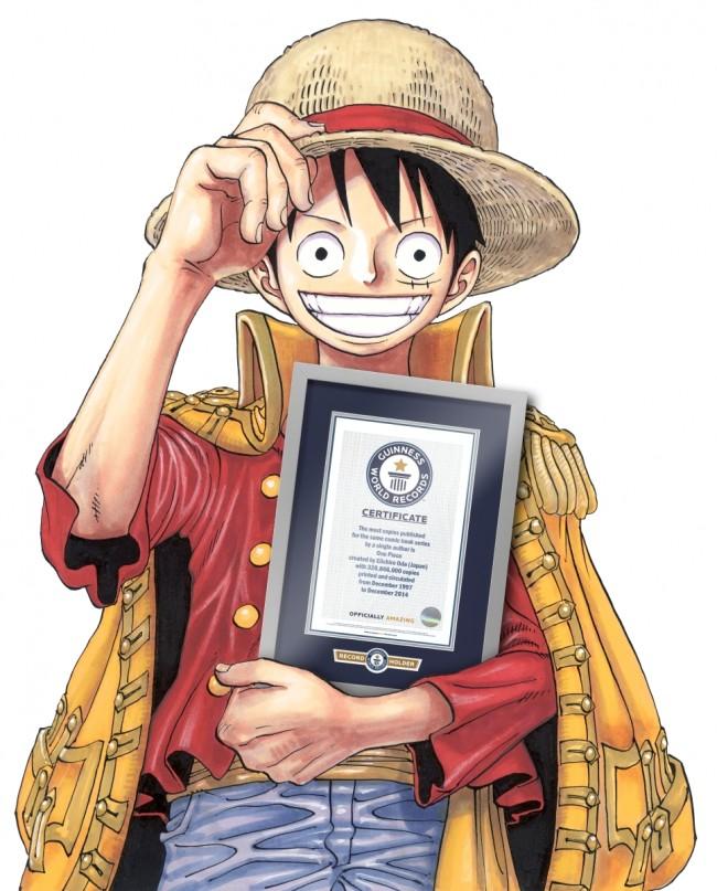 One Pieceギネス世界記録認定 記念イラスト公開連載開始号を復刻配信