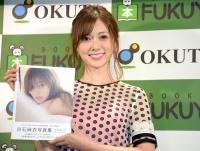 乃木坂46白石麻衣、2nd写真集の出来栄えに「1兆点」 卒業については否定