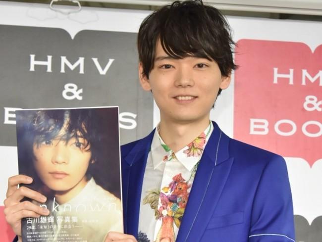 """古川雄輝、30代間近で結婚願望明かす「""""べっぴんさん""""と何かあるといいな」"""