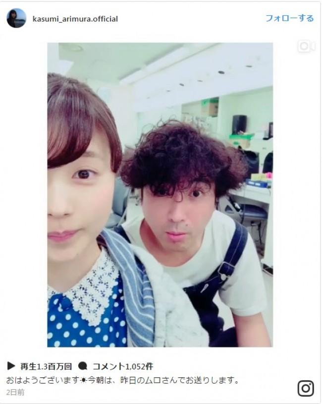 ☆☆ 有村架純 part37 ☆☆ YouTube動画>68本 ->画像>104枚