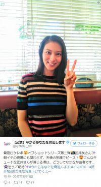 """武井咲、""""天使の笑顔""""でピース姿がまぶしい… 新ドラマオフショット公開"""