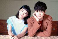 瀬戸康史&永野芽郁、憎まれ役の二人は「ベストカップル」