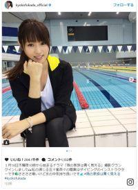 深田恭子、インストラクター姿公開 プールでのオフショットに「ぐっとくる可愛さ」