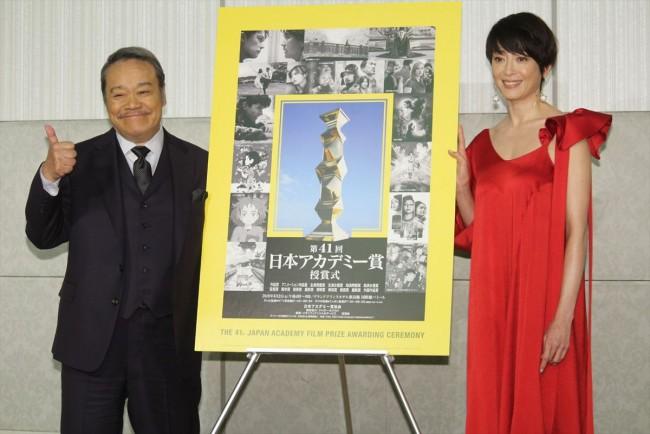 第41回日本アカデミー賞、『三度...