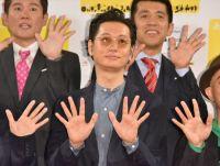 井浦新、成田凌と10日間同棲「一線越えているところもたくさん」
