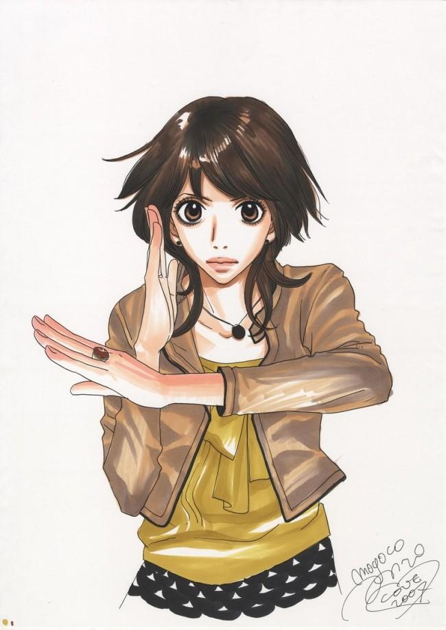 モヨコ 漫画 安野