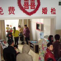 中国婚前検査の悲劇! 22歳の花嫁が守り抜いた処女膜を、男性医師が指で「ズボッ」
