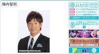 """""""ミオパン""""松村未央、陣内智則との結婚に関係各所から猛反対!「性格が悪すぎる……」"""
