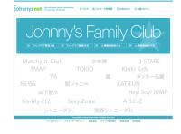 嵐・大野、Hey! Say! JUMP・中島、V6・岡田……ジャニーズ熱愛スキャンダルその後