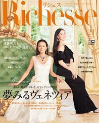 後藤久美子の長女・エレナが初登場も「二世ゴリ押しでウザい」「モデルは無理」と大不評!!