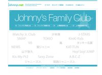 木村拓哉、FC登録開始も「会員数が伸びてない」!? 入会めぐりSMAPファン紛糾のわけ