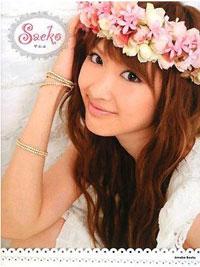 【今週のテーマ】ダルビッシュ&紗栄子の離婚報道、結局原因は何!?