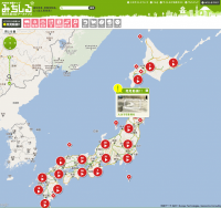 NHK、地図から映像を選んで、無料視聴できる「みちしる」オープン