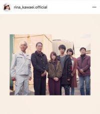 川栄李奈 大杉漣さんとの思い出写真を公開「とても悲しい」