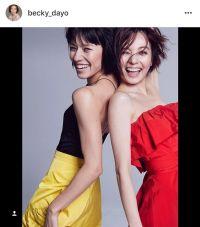 ベッキー 美人姉妹写真公開にファンは「ほっそーい!」「美しい姉妹NO.1」