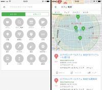 徒歩5分以内のお店・スポットを探す「Pathee」アプリはかゆいところに手が届く:iPhone Tips