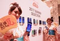 au、2017年夏モデルに6機種追加 -- HTC U11、画面が割れない新TORQUEなど