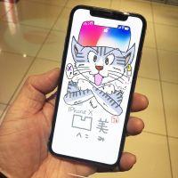 iPhone 8をスルーしてiPhone Xを購入したワケ:電脳オルタナティヴ