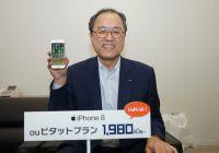 「iPhone X待ち」は多い? 3G非対応の影響は──au田中社長に聞く(前編)